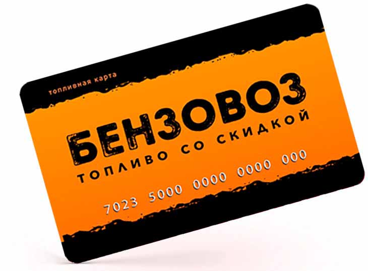 benzovoz2